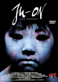 topmovies32juonthegrudge
